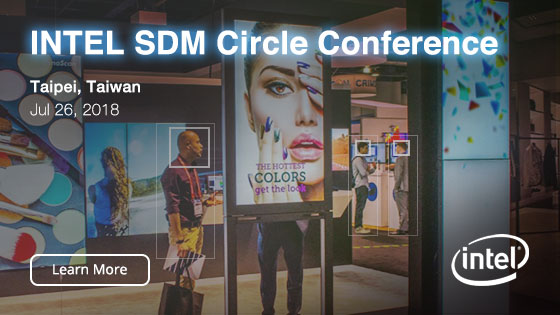 Intel SDM Circle Conference