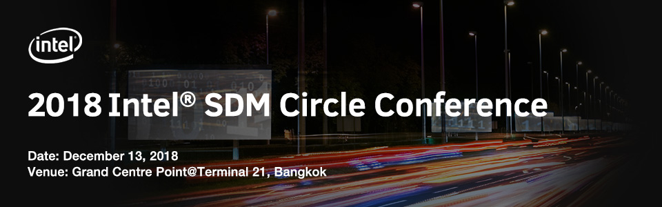 2018 Intel SDM Circle Conference